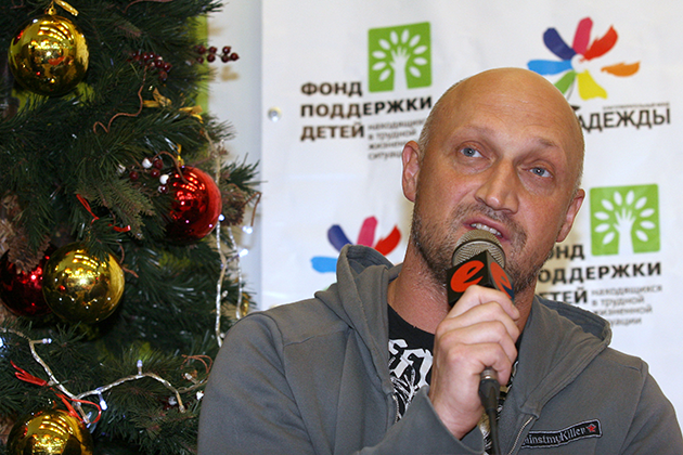 Благотворительность фонд Гоши Куценко 3