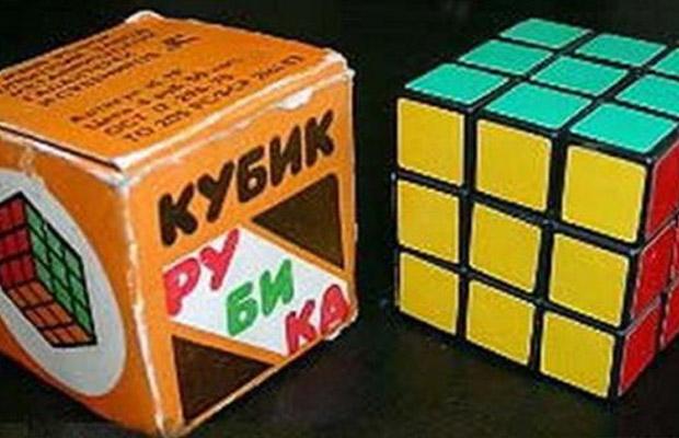 советская игрушка кубик рубик